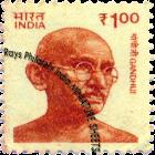 Rays Philately India MinSheets icon