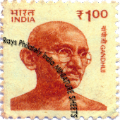Rays Philately India MinSheets