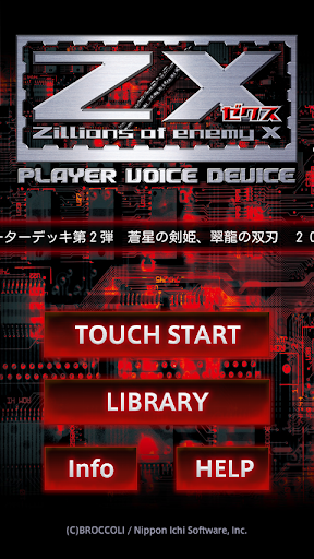 Z X PLAYER VOICE DEVICE.