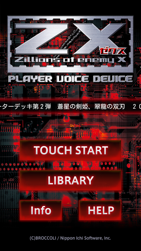 Z/X PLAYER VOICE DEVICE.- screenshot