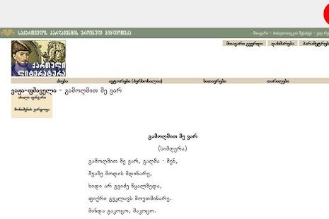 Moodstanza - ლექსები - screenshot thumbnail