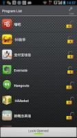 Screenshot of App Protect