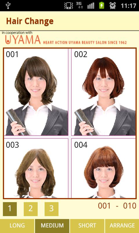 HAIR CHANGE  Android Apps on Google Play