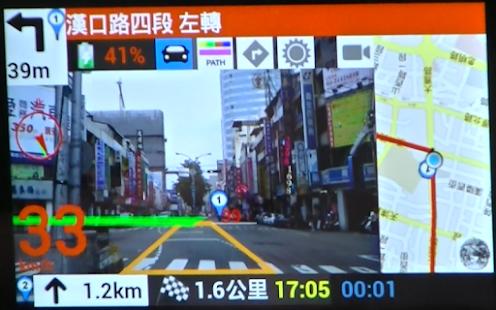AR GPS汽車 行人實景導航