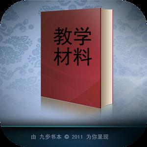 韩国语入门教材 書籍 App LOGO-APP試玩