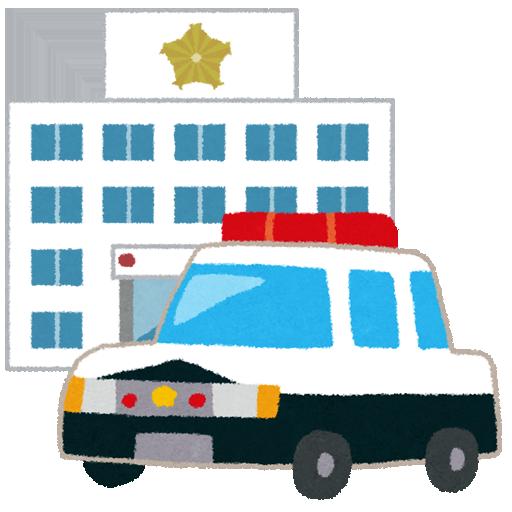 旅游の警察マップ LOGO-記事Game