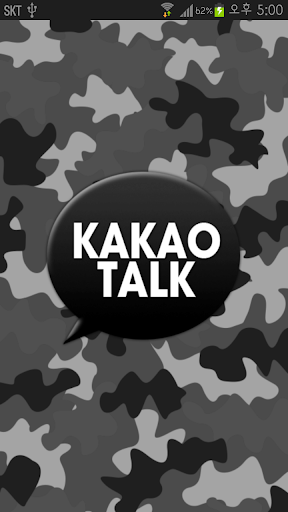 Grey Military Look Kakao Theme