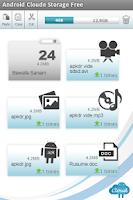 Screenshot of Cloud SDCard