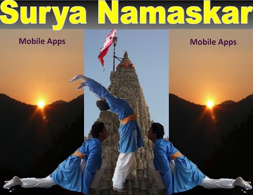 Surya Namaskar Guide Mantras