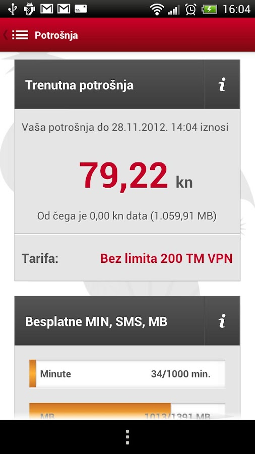 Moj Vip - screenshot