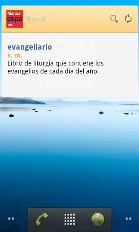 Vox Spanish Advanced TR - screenshot