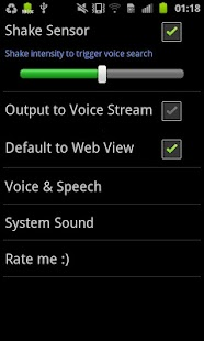 Voice Wiki - screenshot thumbnail