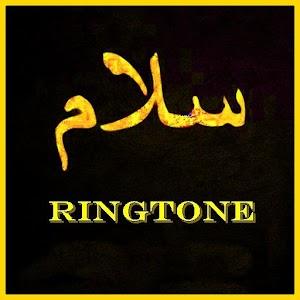 islamic urdu mp3 ringtone download