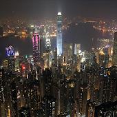 Hong Kong E-newspaper