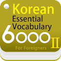 Korean Essential Vocabulary Ⅱ