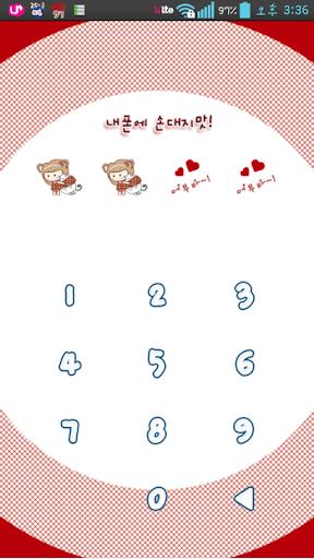 玩個人化App|nk 네쌍둥이 어부바 카카오톡 테마免費|APP試玩