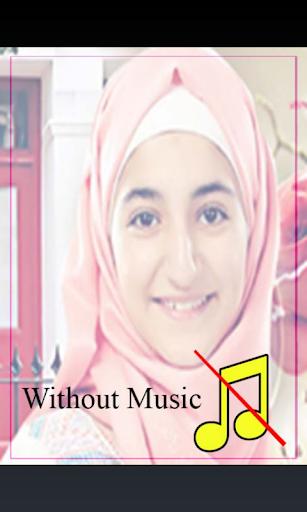 فيديوهات ديمة بشار بدون إيقاع