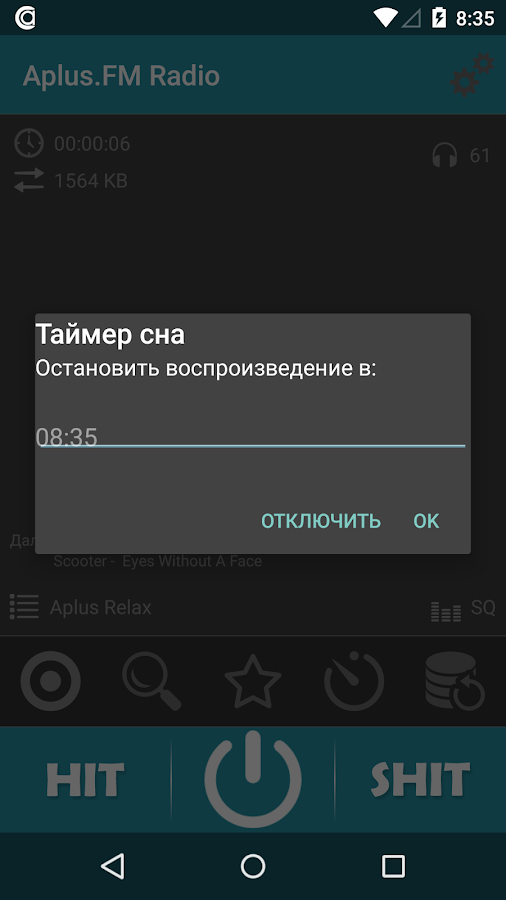 Aplus.FM Radio- screenshot