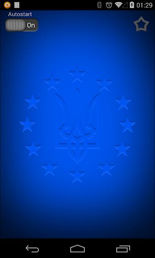 Евромайдан Фонарик