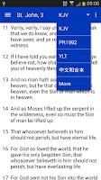 Screenshot of Bible (Offline, Multi-Version)