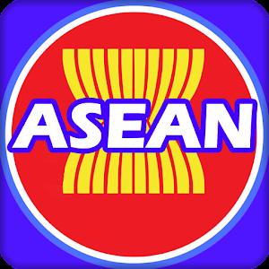 ภาษาอาเซียน AEC ASEAN LANGUAGE 教育 App LOGO-硬是要APP