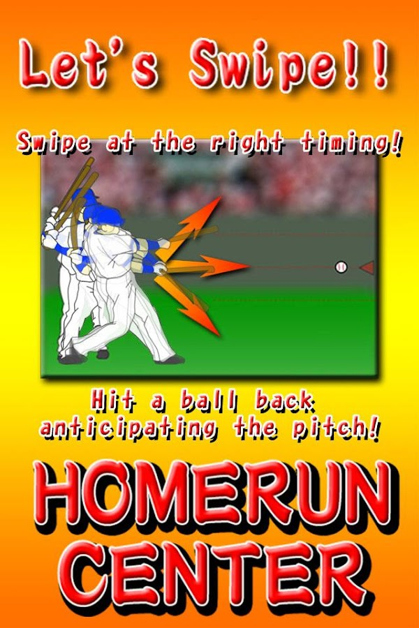 HomerunCenter- screenshot