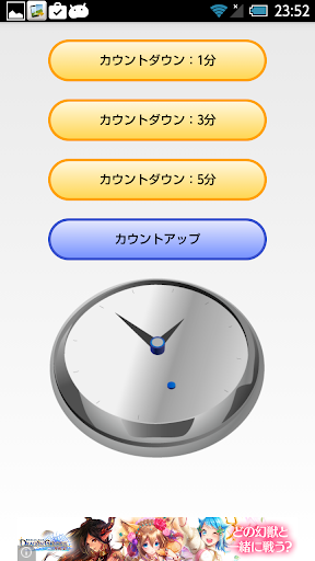 Time Master~simple stop watch~