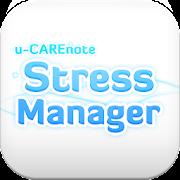 유케어노트 Stress manager