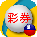 Download Taiwan Lottery APK
