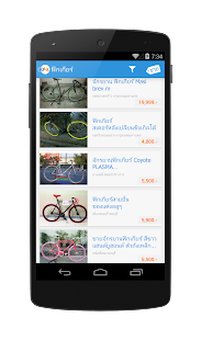 OLX ก็คือ dealfish - screenshot thumbnail