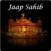 Jaap Sahib - Audio and Lyrics