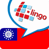 L-Lingo Learn Burmese