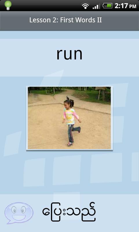 L-Lingo Learn Burmese- screenshot