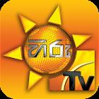 Hiru TV - Sri Lanka icon