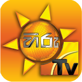 Hiru TV - Sri Lanka