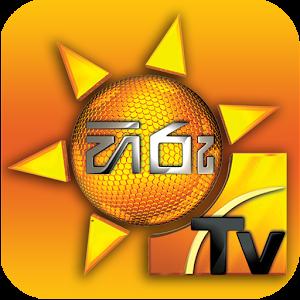 Hiru TV Live Stream - Hiru TV Online
