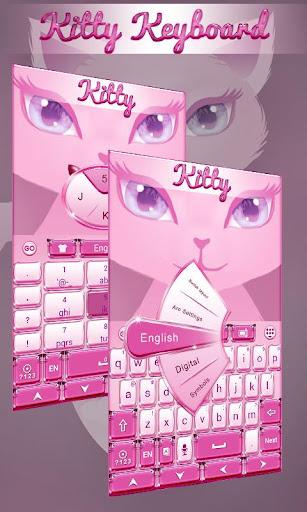 キティのキーボード