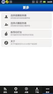 玩教育App|華藏淨宗學會免費|APP試玩