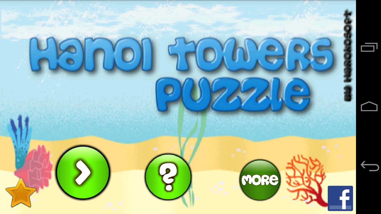 Hanoi Towers for Kids - screenshot