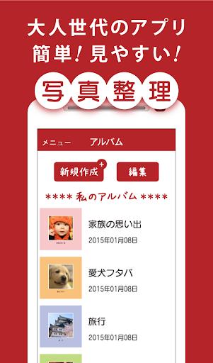 音楽・イントロクイズ おすすめアプリランキング | iPhoneアプリ -Appliv