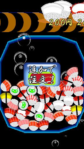 休閒必備免費app推薦|お寿司でつむつむ線上免付費app下載|3C達人阿輝的APP