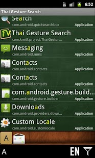Thai Gesture Search- screenshot thumbnail