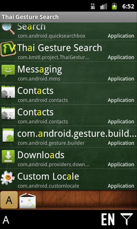 Thai Gesture Search - screenshot