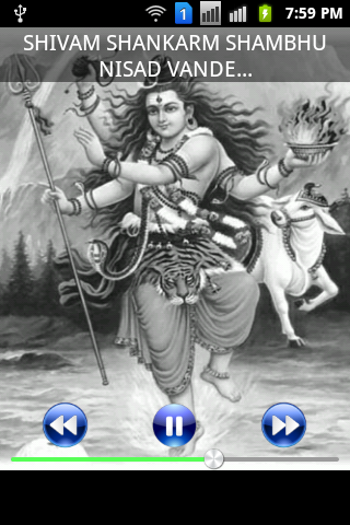 Mantra of Indian God - screenshot