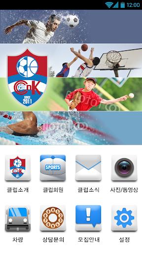 CNK스포츠