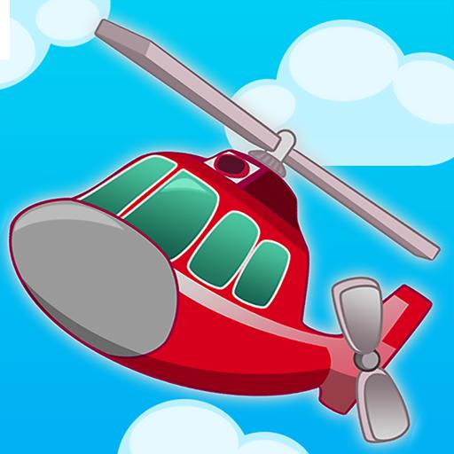 直升机飞高 LOGO-APP點子
