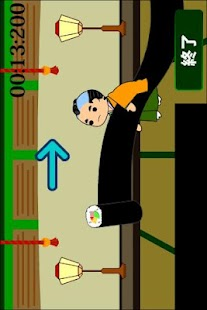 Tatami room play- screenshot thumbnail