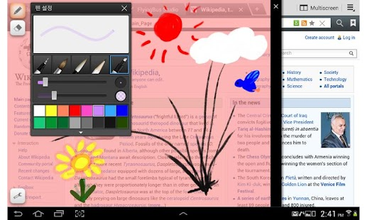 Snap Pad - Memo and Doodling- screenshot thumbnail