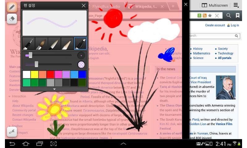 Snap Pad - Memo and Doodling- screenshot