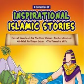 Inspirational Islamic Stories7